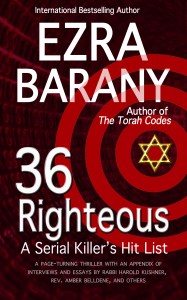 36 Righteous by Ezra Barany